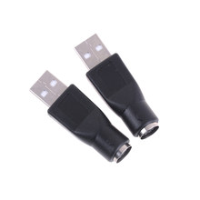 2 pçs/lote Preto USB Macho Para PS2 Feminino Conversor Cabo Adaptador Para Computadores PC Notebooks Laptop Teclado e Mouse(China)