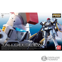 OHS Bandai RG 28 1/144 Tallgeese EW OZ00MS Gundam Wing Endless Waltz Version Mobile Suit Assembly Model Kits