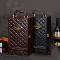 Leather Box In Black Brown With Wine Set Cocktail Set Double Red Wine Gift Box Packing Top-grade Gift Packing for New Year Xmas