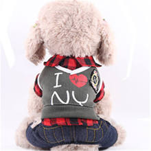 Pet Dog Clothes Warm Dog Coat Thicken Pet Clothing For Yorkshire Dogs Costume Puppy Clothes Jackets yamato goro no tokimine mr 317 7x17 5x114 3 d73 1 et45 mercury