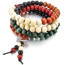108 шт 8x184 мм Тибетский буддистский молитвенный бисер ожерелье Будда мала деревянный узел запястье манжета браслет DIY Ювелирные изделия многоцветный