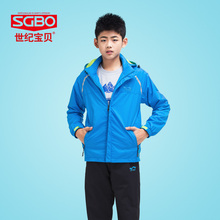 Male baby outerwear spring and autumn 2017 spring baby cardigan high baby 12 jacket outside jacket 13 15
