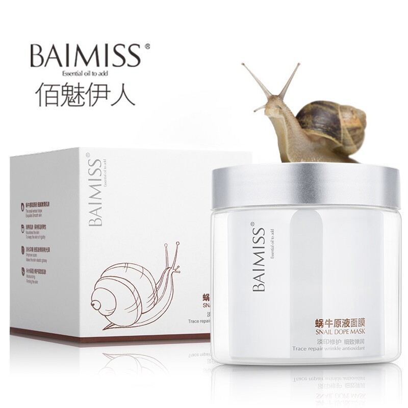 Korean Cosmetics Snail Serum Face Mask Skin Care Anti Acne Treatment Whitening Cream Bioaqua Hyaluron Acid Wrinkle Cream 120g 60g brand bioaqua silk protein deep moisturizing face cream shrink pores skin care anti wrinkle cream face care whitening cream