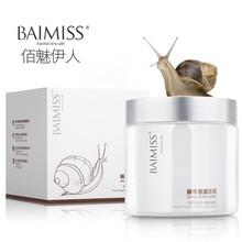 Korean Cosmetics Snail Serum Face Mask Skin Care Anti Acne Treatment Whitening Cream Bioaqua Hyaluron Acid Wrinkle Cream 120g