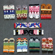 Young Women's Or Big Girl Animal Ankle Socks 19-22 cm USA Size 5, Europe Size 32-35