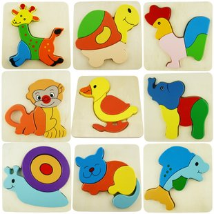 Canidce guo! New arrival funny toy educational wooden toy colorful animal puzzle game birthday Christmas gift 3pcslot