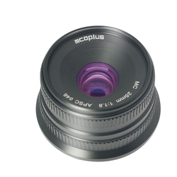 Mcoplus 25mm F1.8 Manual Lens APS-C for Sony E Mount A7 A7II A7III A7S A6000 A6300 A6500 NEX-3 NEX-5 NEX-5N NEX-7 NEX-5R NEX-6
