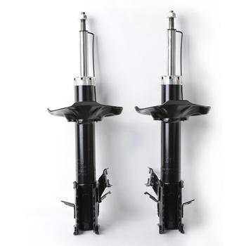 Front Pair Shocks & Struts Absorber For 2002 2003 2004 2005 2006 Nissan Sentra 2.5L L4 72108 72107