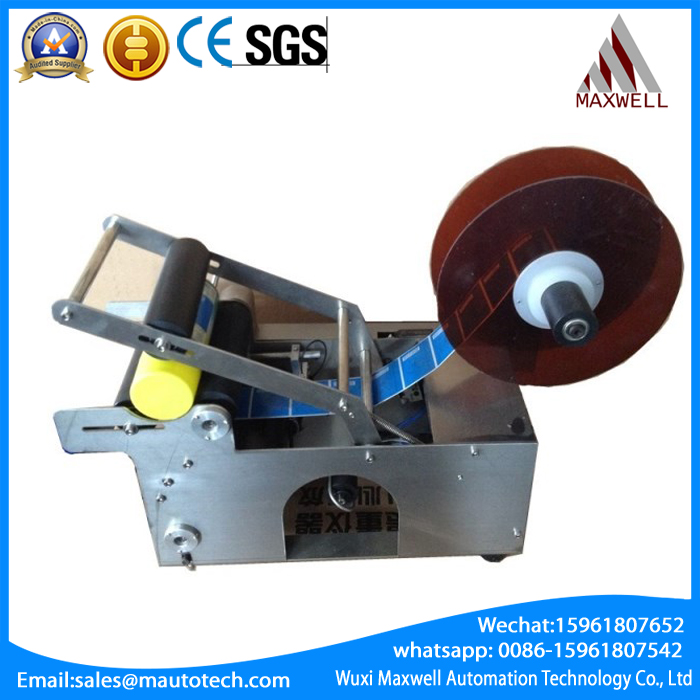 Round bottle labeling machine, adhesive sticker label machine