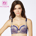 According to Mary noble embroidery sexy gather vice milk underwear Super together comfortable bra cover YA3209 thick