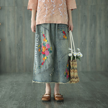 Spring Autumn Woman Plus Size Vintage Denim Skirt Nation Style Floral Embroidered Letter Print Pocket Loose Casual Maxi Skirt plus size letter print pocket design coat