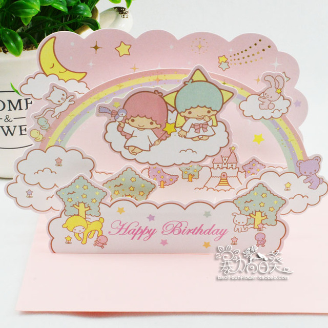taiwan dimensional greeting cards birthday card happy birthday gemini send his girlfriend to send her - Send Birthday Card