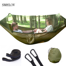 Portable Automatic Quick Opening Hanging hammock Camping Swing Sleeping Bed 1/2 person outdoor mosquito net parachute