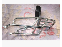 STARPAD For Suzuki GN250 accessories after the shelves. With backrest. With screw free shipping