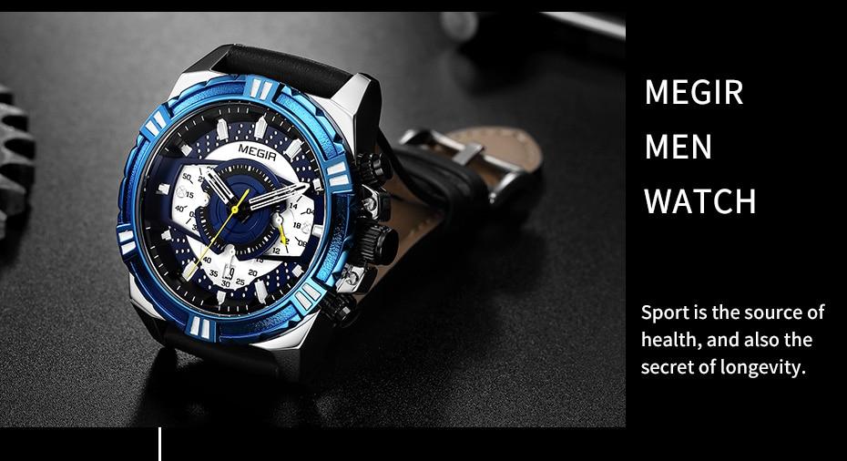 megir watch (16)