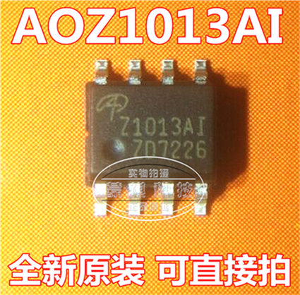 10pcsAOZ1013AI Z1013AI Z1013A1 SOP-8 New 1 spot Flash delivery