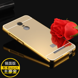finest selection bd215 64f0f US $4.88  For Xiaomi Red Mi Note 3 Back Cover Luxury Aluminum Metal Bumper  Mirror Electroplating for Xiaomi RedMI Note 3 Phone Cases Capa on ...