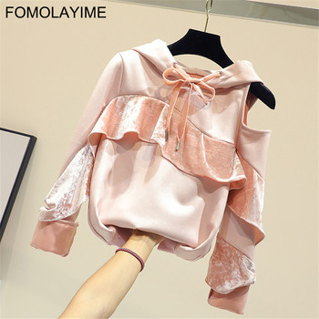 New Arrival Fashion Patchwork Hooded and Sweatshirts