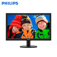 "Philips LCD monitor with SmartControl Lite 243V5LHSB/00, 59.9 cm (23.6""), 1920 x 1080 pixels, Full HD, LED, 1 ms, Black"