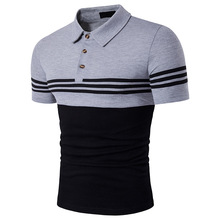 The new widespread males's clothes POLO shirt shade stripe