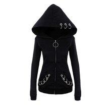 fa7933330d2 XUANCOOL для женщин толстовки Длинные готический панк Железный кольца  черный свободный Капюшон Куртка пальто на молнии повседнев.