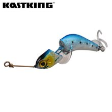 KastKing Fishing Lure 115mm 18.8g Artificial Hard 2 Segment Swimbait Crankbait Hard Baits Fishing Tool Jointed Heavy Bait(China)
