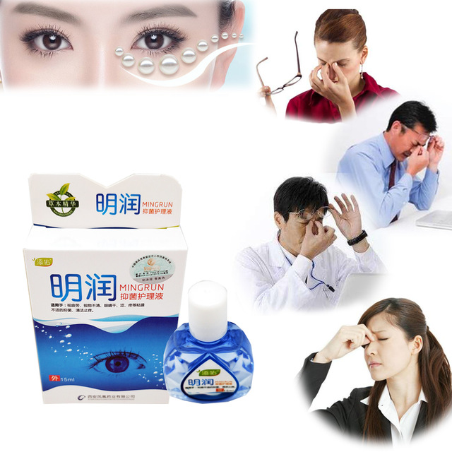 15ml Cool Eye Drops Cleanning Eyes Sterilization And Itching  Relieves Discomfort Removal Fatigue Relax Massage Eye Care