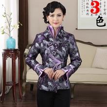 Chinese Traditional Coat  Women's Satin Jacket Purple Size M-3XL