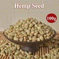 100 г семян конопли и конопли Л. & huomaren Китайская трава зеленый для физически слабого преждевременной, кишечные сухой запор