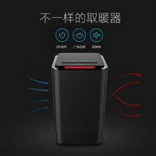 DHQN02-4,Warm and cold dual-purpose electric heating fan, household small sun, mini office energy-saving electric heater,heater