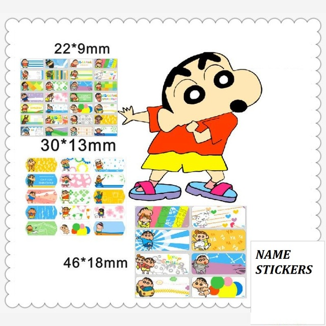 46mm 18mm personalized name stickers labels tag for school kids