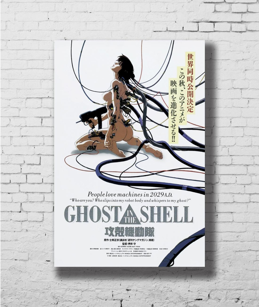 GHOST IN THE SHELL Anime Movie Art Silk Poster 12x18 24x36