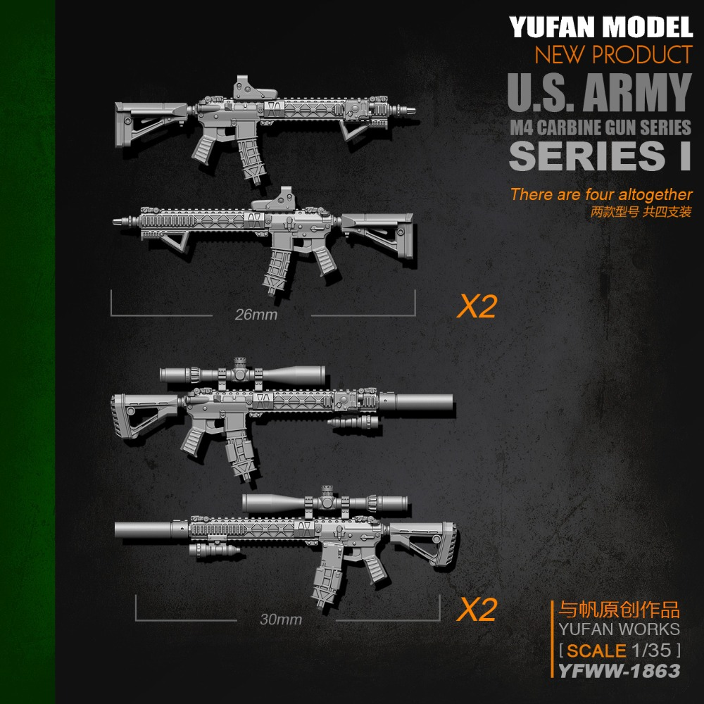 <font><b>1/35</b></font> <font><b>resin</b></font> YUFAN model kit M4 rifle-1 <font><b>Accessory</b></font> weapon Unpainted kit 35Y1863 image