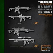 1/35 resina YUFAN modelo kit de M4 rifle-1 accesorio arma kit sin pintar 35Y1863(China)