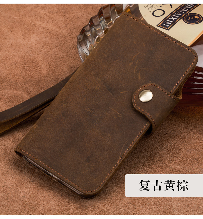 Pro phone leather SS08 12