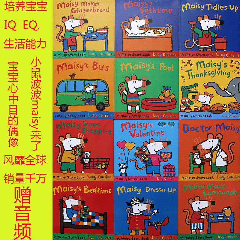 New 12 Books/set Maisy Swimbag Wave Mice Mouse English Picture Book Children Kids Story Book Sticker Book IQ EQ Training