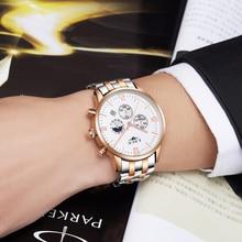 LIGE | Quartz Watch L001