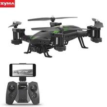 SYMA Aircraft WIFI Air-Ground Flying Car RC HD Camera 6-Axis Gyro Drone helicopter gyro remote control aircraft dec26