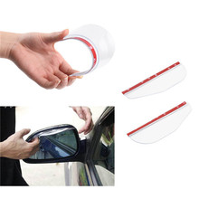 2pcs/pair High Quality Car Rain Shield Car Rearview Mirror Rain Shade,Shower Blocker Cover Sun Visor Shade Free Shipping