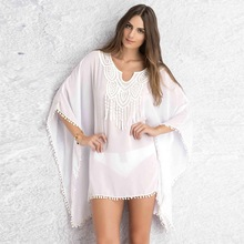 Women's Summer Beach Wear Cover up Swimwear Beachwear Bikini