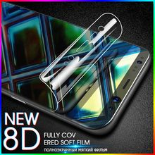 2pcs/Lot 3D soft PET film for Samsung Galaxy S7 S6 edge S9 S8 plus Note 8 9 Screen Protector Protective Not Tempered Glass(China)