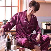 Pajamas Suit for Men Spring Mens Set Silk Comfortable Long Sleeve Sleepwear Satin Loungewear Luxury Male Pijama