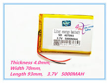 "407093 3.7 V 5000 MAH Tablet עדכון סוללה עבור 7 ""Tablet Q8, Q88 A13, U25GT, 407095, Freeander PD10 3G, PD20 3G טלוויזיה MTK6575, MTK6577(China)"