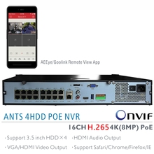 ANTS 1.5U Rack Mount H.265 16CH 4K(8MP)/5MP/4MP/3MP/2MP PoE NVR Supports 4 pieces 3.5 inch HDD, 4CH Alarm in with AEEYE app