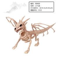 Halloween Decorations Simulation Animal Skeleton Dragon Dog Cat Snake Bones Bar Movies Haunted House Props