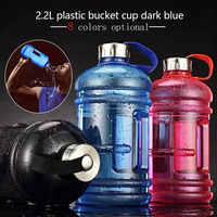 Botella de agua de gran capacidad de 2,2 L, deportes al aire libre, gimnasio, medio galón, entrenamiento de Fitness, Camping, entrenamiento para correr, botella de agua