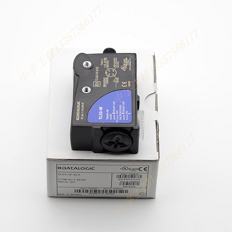 TL50-W-815 Photoelectric Switch TL50 Photoeye Color Mark Sensor Optoelectronic Bag Making