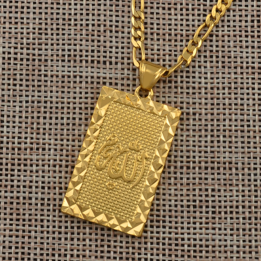 Image 4 - Anniyo Prophet Mohammed Allah Pendant Necklace Women Men Gold  Color Jewelry Middle East/Muslim/Islamic Arab Ahmed #085106necklace  womenpendant necklacemen gold