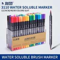 STA 80 Colori Doppia Testa Artista Solubile In Sketch Colorato Indicatore della Penna Della Spazzola Set Per Il Disegno Disegno Pitture di Arte Forniture Marcatori
