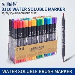 STA 80 Cores Dupla Cabeça Artista Solúvel Colorido Marcador Esboço Escova Conjunto de Canetas Para Desenho Tintas Marcador Arte Suprimentos